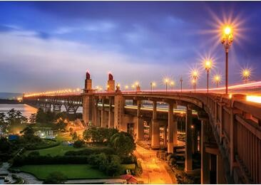 荷兰南京签证中心