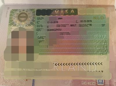 李女士成功拿到荷兰商务签证